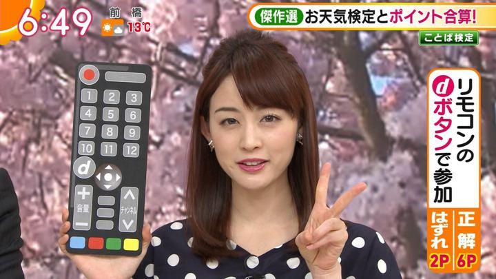 2019年03月15日新井恵理那の画像21枚目