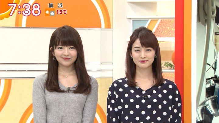 2019年03月15日新井恵理那の画像27枚目
