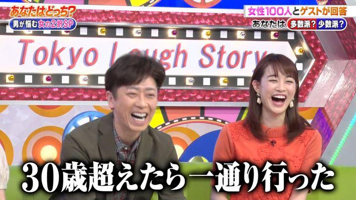 2019年03月15日新井恵理那の画像42枚目