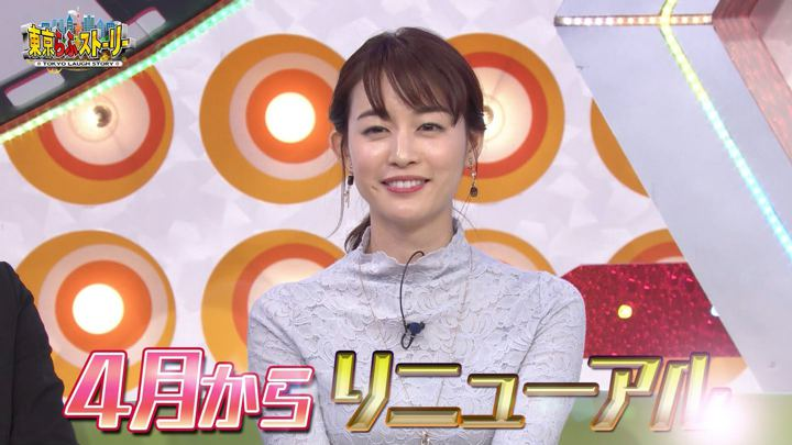 2019年03月15日新井恵理那の画像45枚目