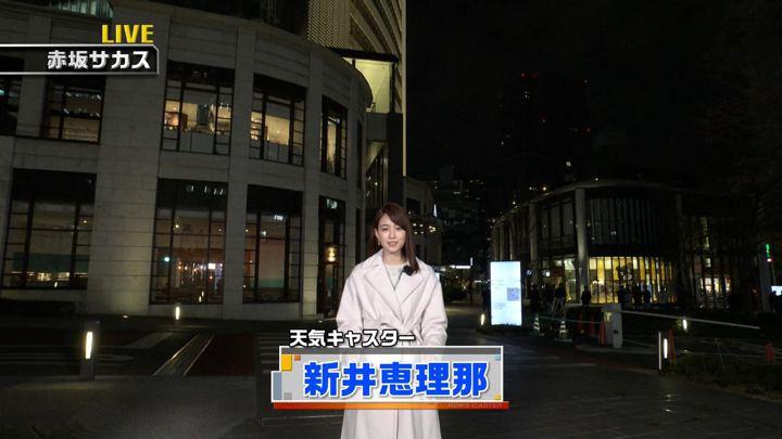 2019年03月16日新井恵理那の画像01枚目