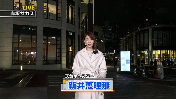 2019年03月16日新井恵理那の画像02枚目