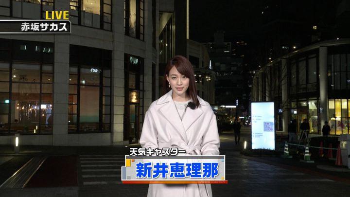 2019年03月16日新井恵理那の画像03枚目