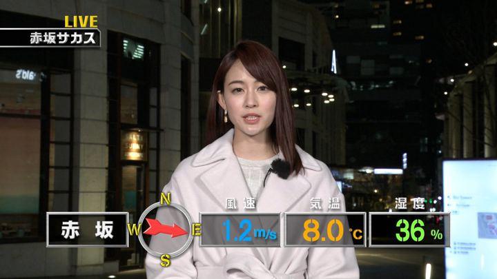 2019年03月16日新井恵理那の画像06枚目