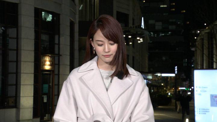 2019年03月16日新井恵理那の画像09枚目