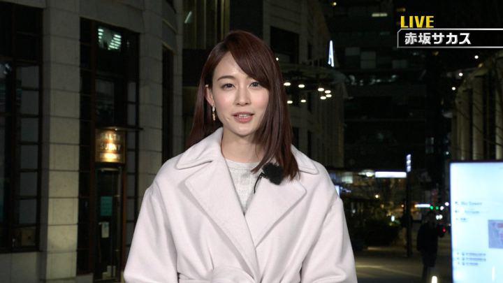 2019年03月16日新井恵理那の画像11枚目