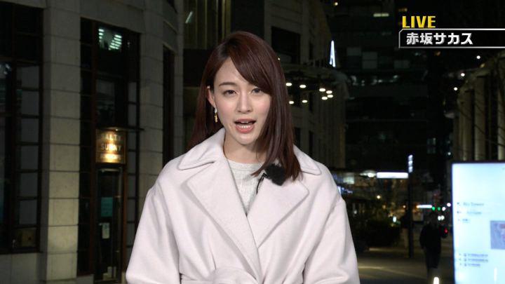 2019年03月16日新井恵理那の画像12枚目