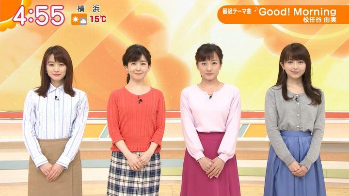 2019年03月18日新井恵理那の画像01枚目