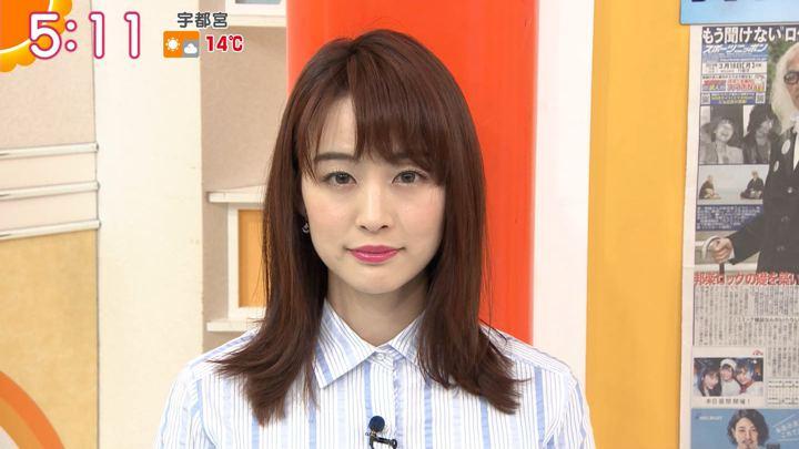 2019年03月18日新井恵理那の画像02枚目