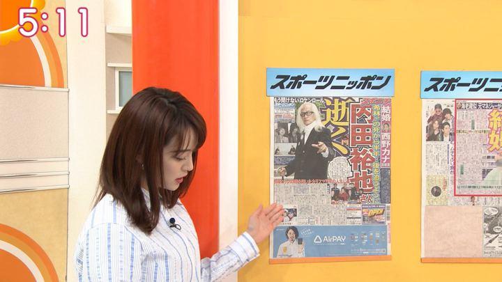 2019年03月18日新井恵理那の画像04枚目
