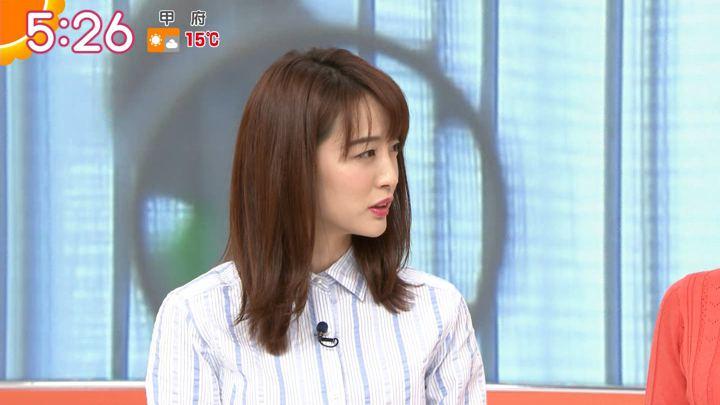 2019年03月18日新井恵理那の画像11枚目