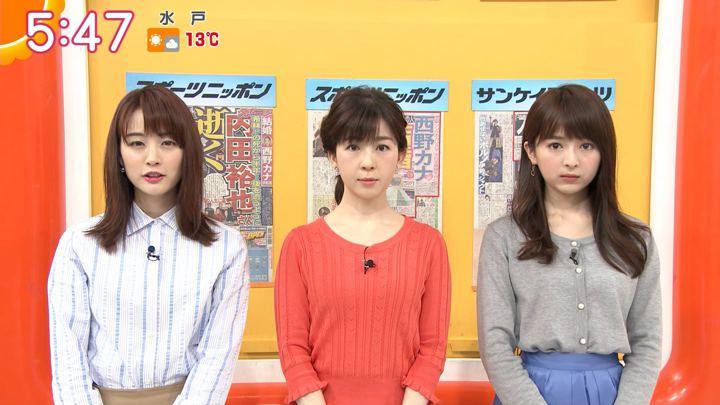 2019年03月18日新井恵理那の画像13枚目