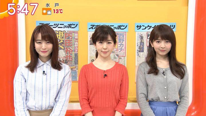 2019年03月18日新井恵理那の画像14枚目