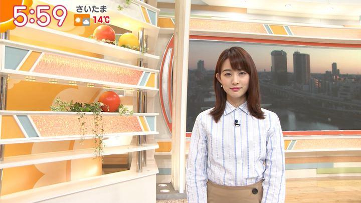 2019年03月18日新井恵理那の画像17枚目