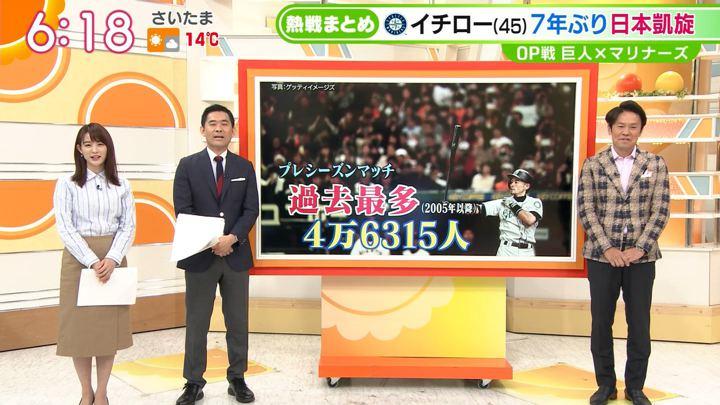 2019年03月18日新井恵理那の画像19枚目
