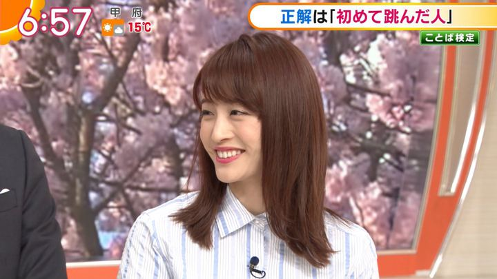 2019年03月18日新井恵理那の画像22枚目