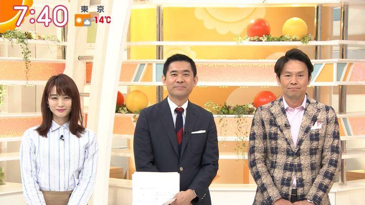 2019年03月18日新井恵理那の画像24枚目