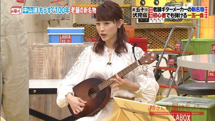 新井恵理那 所さんお届けモノです! (2019年03月24日放送 22枚)