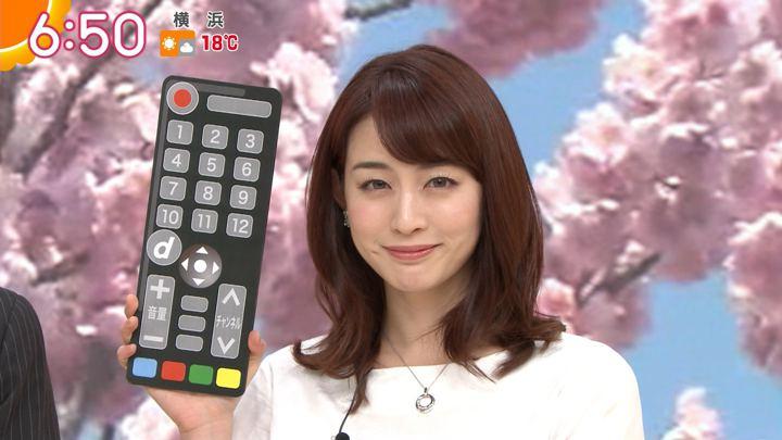 2019年03月25日新井恵理那の画像20枚目