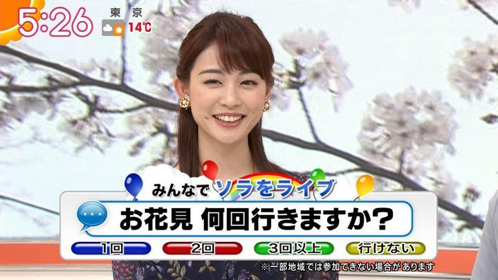 2019年03月26日新井恵理那の画像11枚目