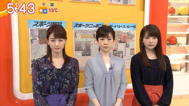2019年03月26日新井恵理那の画像13枚目