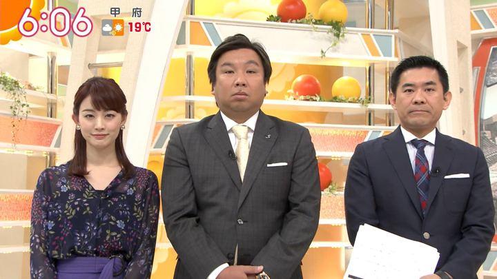 2019年03月26日新井恵理那の画像17枚目