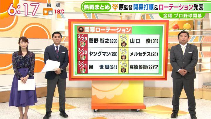2019年03月26日新井恵理那の画像18枚目