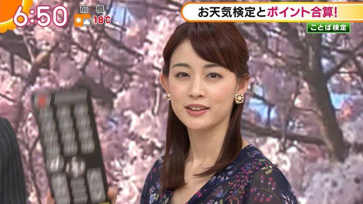 2019年03月26日新井恵理那の画像19枚目