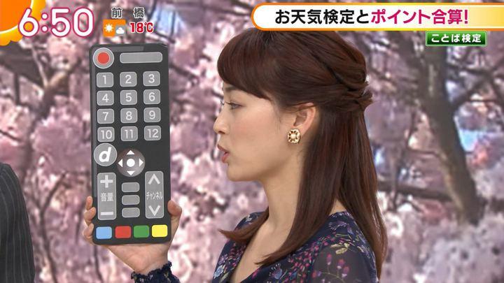 2019年03月26日新井恵理那の画像20枚目
