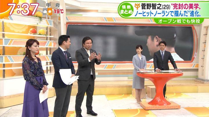 2019年03月26日新井恵理那の画像24枚目
