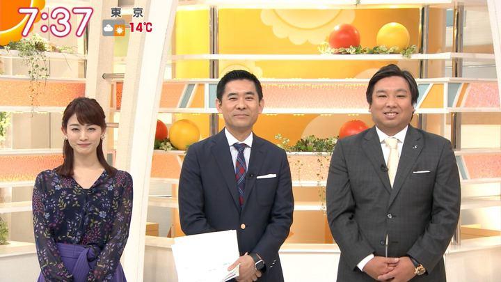 2019年03月26日新井恵理那の画像25枚目