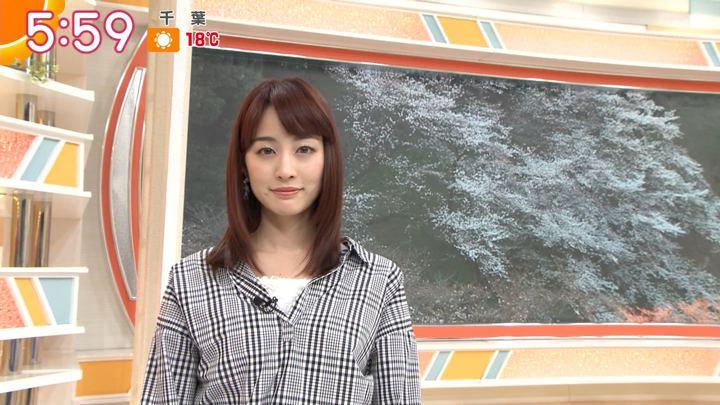 2019年03月27日新井恵理那の画像10枚目