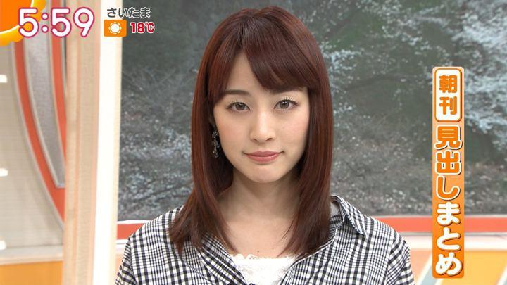 2019年03月27日新井恵理那の画像11枚目