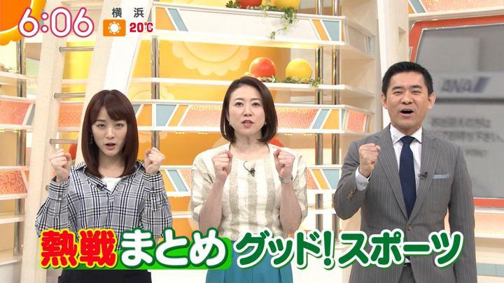 2019年03月27日新井恵理那の画像12枚目