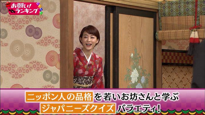 2019年03月27日新井恵理那の画像17枚目