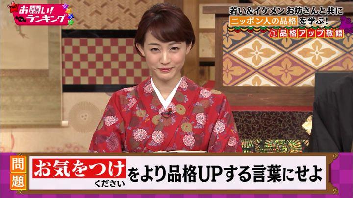 2019年03月27日新井恵理那の画像19枚目