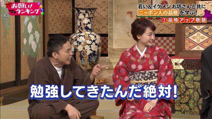2019年03月27日新井恵理那の画像21枚目