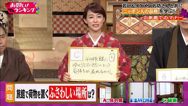 2019年03月27日新井恵理那の画像22枚目
