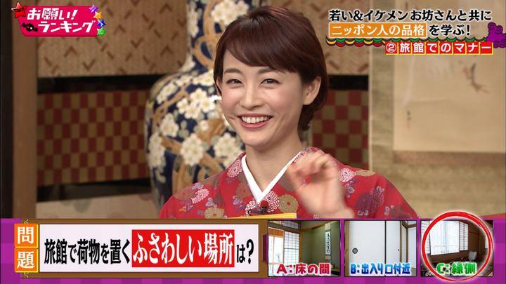 2019年03月27日新井恵理那の画像23枚目