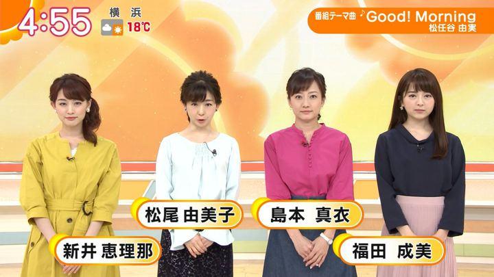 2019年03月28日新井恵理那の画像01枚目