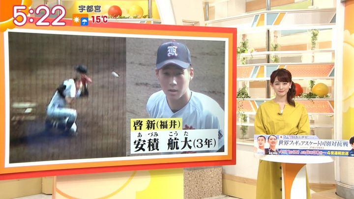 2019年03月28日新井恵理那の画像05枚目