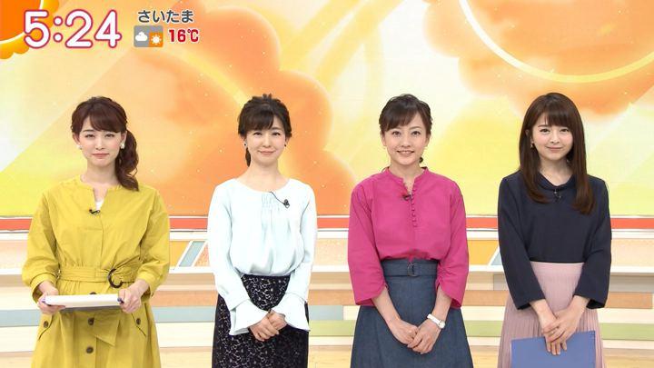 2019年03月28日新井恵理那の画像06枚目