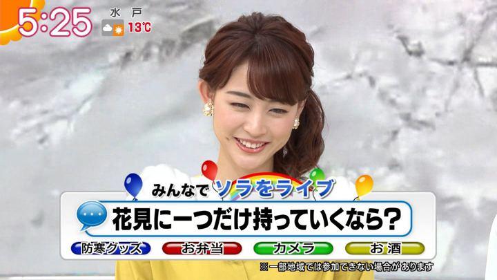 2019年03月28日新井恵理那の画像07枚目