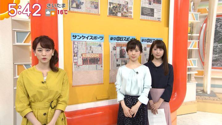 2019年03月28日新井恵理那の画像09枚目