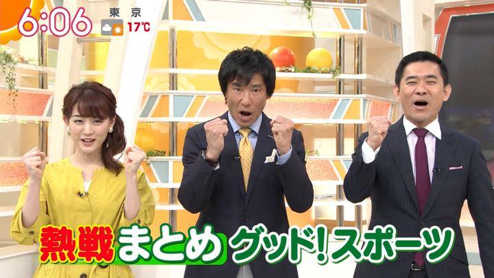2019年03月28日新井恵理那の画像13枚目