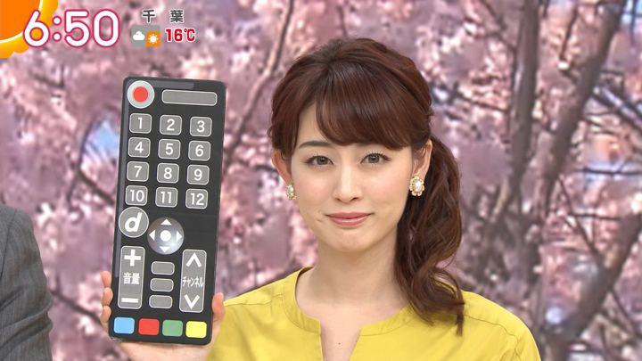 2019年03月28日新井恵理那の画像17枚目