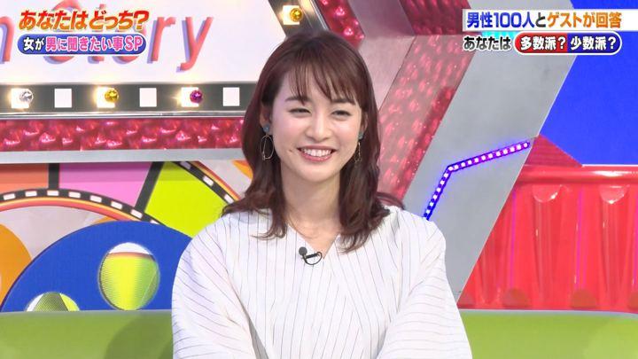 2019年03月29日新井恵理那の画像45枚目