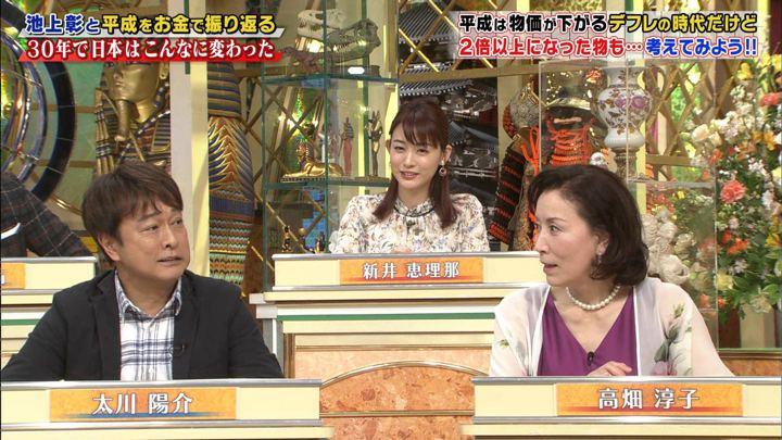 2019年03月30日新井恵理那の画像06枚目
