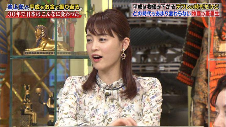 2019年03月30日新井恵理那の画像10枚目