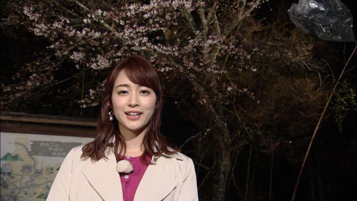 2019年03月30日新井恵理那の画像19枚目